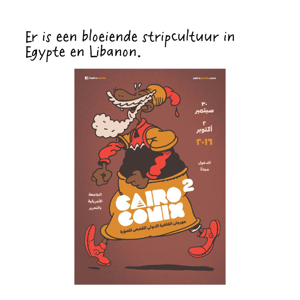 Poster voor een comic festival in Cairo