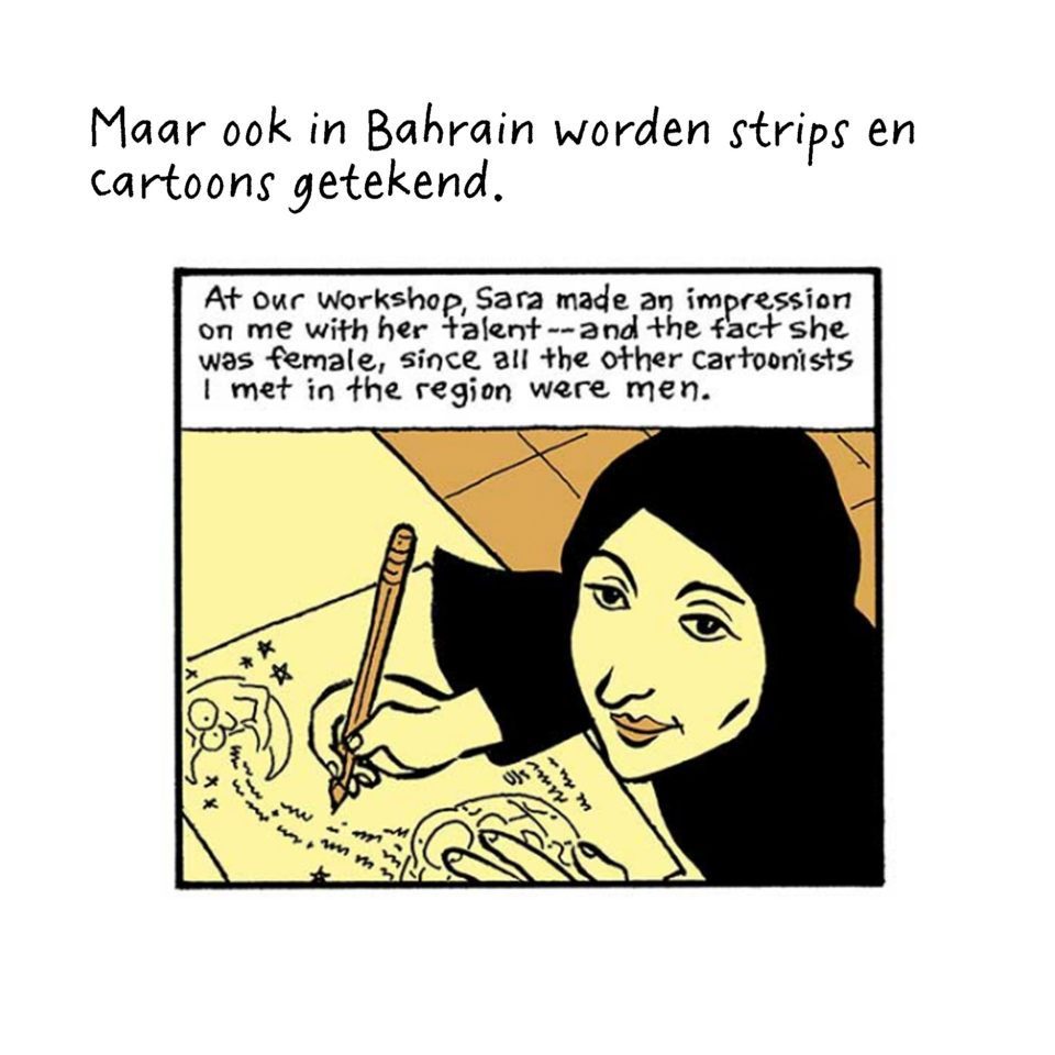 Uit de journalistieke strip van Josh Neufeld, Bahrain, Lines in Ink, Lines in the Sand.